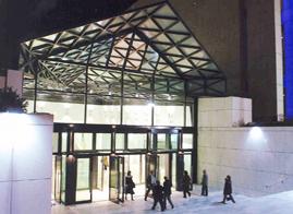 megaron Conference Center